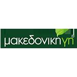 makedoniki_gi_logo_el