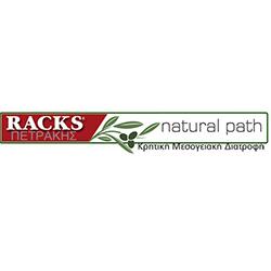 natural path250